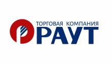 """ООО """"ТК РАУТ"""" - Успешный поставщик 2020"""